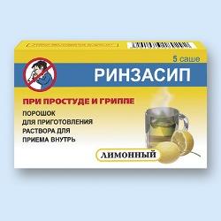 Порошок для приготовления раствора для приема внутрь Ринзасип лимонный
