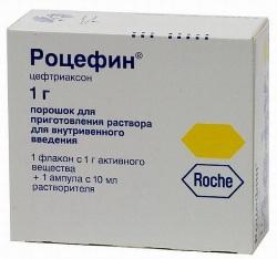 Порошок для приготовления инъекционного раствора для внутривенного введения Роцефин