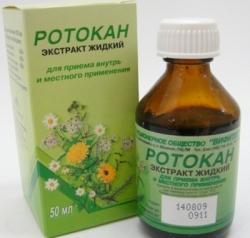 Экстракт для приема внутрь и местного применения Ротокан