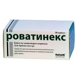 Капсулы кишечнорастворимые Роватинекс