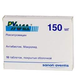 Таблетки, покрытые пленочной оболочкой, Рулид