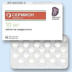 Таблетки, покрытые оболочкой, Сермион