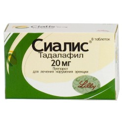 Таблетки, покрытые пленочной оболочкой, Сиалис