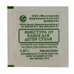 Порошок для приготовления раствора для внутреннего применения Сухая микстура от кашля для детей
