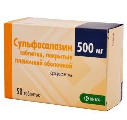 Таблетки, покрытые пленочной оболочкой, Сульфасалазин