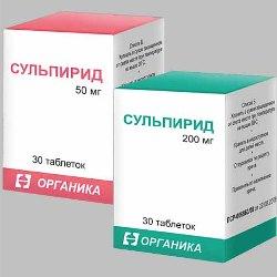 Таблетки Сульпирид