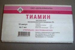 Раствор для внутримышечного введения Тиамин