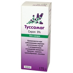 Сироп 9% Туссамаг
