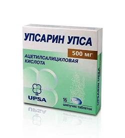 Шипучие таблетки Упсарин УПСА