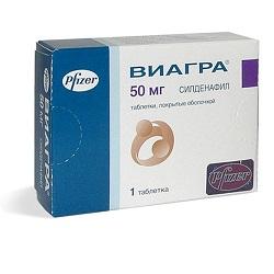 Таблетки Виагра 50 мг