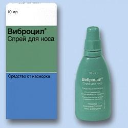 Спрей для носа Виброцил