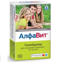 Алфавит Витамины Инструкция По Применению Взрослым - фото 3