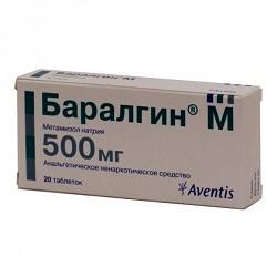 баралгин м 500 инструкция по применению в таблетках - фото 5