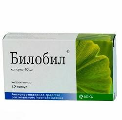 Цены на ФЛУКОНАЗОЛ, где купить ФЛУКОНАЗОЛ в