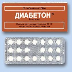 диабетон 80 инструкция по применению