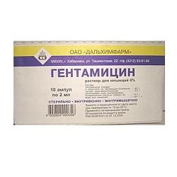 По для инъекций инструкция гентомицин применению