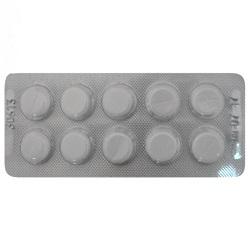 таблетки кальцекс инструкция по применению - фото 10