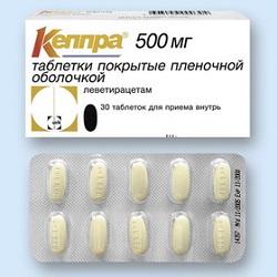 кеппра 500 мг инструкция - фото 6