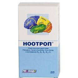 ноотроп инструкция по применению капсулы - фото 4