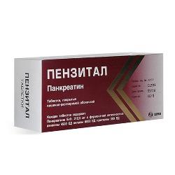 Таблетки пензитал инструкция по применению.