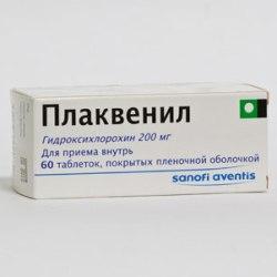 плаквенил таблетки инструкция - фото 4