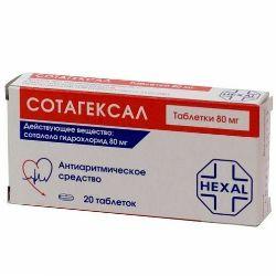 Сотагексал, таблетки 160 мг, 20 шт. Купить, цена и отзывы.